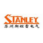 斯坦雷电气logo