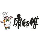 康师傅西安饮品有限公司logo
