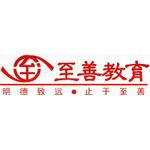 江苏至善教育投资管理有限公司logo