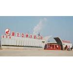 湖北亚东水泥公司logo