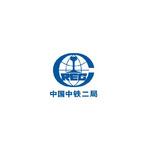 中铁二局一公司logo