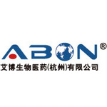 艾博生物医药(杭州)有限公司logo