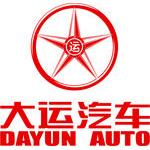 大运汽车制造logo