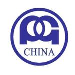 攀钢信息工程技术有限公司logo