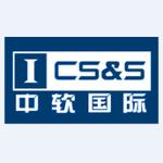 深圳中软国际科技服务公司logo