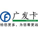 广发卡logo