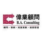 北京伟业顾问logo