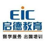 启德学府教育logo