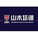 济南山木培训教育集团logo
