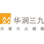 江西三九药业有限公司logo