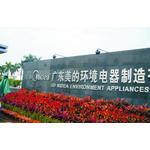 广东美的环境电器制造有限公司logo