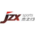 湖北杰之行服饰有限公司logo