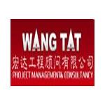 广州宏达工程顾问有限公司logo