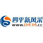 四平新风采logo