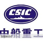 中船重工logo