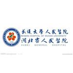 湖北省人民医院logo