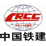 中铁十六局铁运工程公司logo
