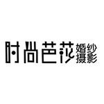 时尚芭莎logo