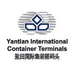 盐田国际logo