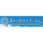 蘇州大學附屬第一醫院logo