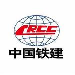 中铁五院logo