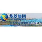 江苏华菱锡钢特钢有限公司logo