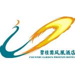 碧桂园凤凰酒店logo