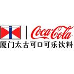 厦门太古可口可乐logo