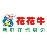 河南花花牛乳业有限公司logo