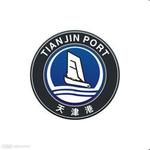 天津港务局logo