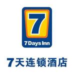 七天酒店连锁logo