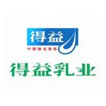 山东得益乳业股份有限公司logo