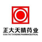 江苏正大药业logo
