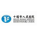 十堰市人民医院logo