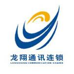 龙翔logo