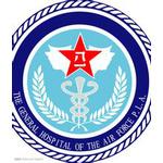 空军总医院logo
