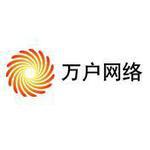 合肥万户网络技术有限公司logo