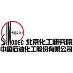 北京化工研究院logo