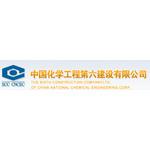 中国化学工程第六建设有限公司logo