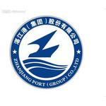 湛江港务局logo