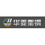 华菱衡钢logo