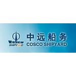 舟山中远船务logo