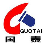 河南济源钢铁集团有限公司logo