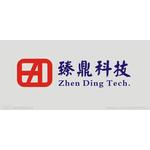 臻鼎科技logo