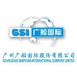 广州广船国际股份有限公司logo