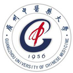 广州中医药大学logo