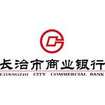 长治银行logo