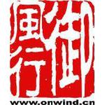 厦门御风行科技数码有限公司logo