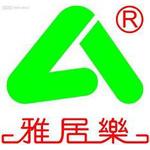 南京雅居乐房地产开发有限公司logo