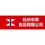 南京中萃食品有限公司logo
